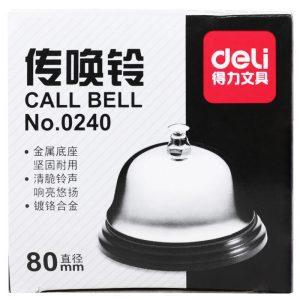 0240 Deli Call Bell