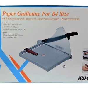 13911 Kw Paper Trimmer