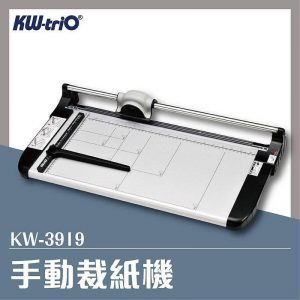 13919 Kw Paper Trimmer Rotary Trimmer