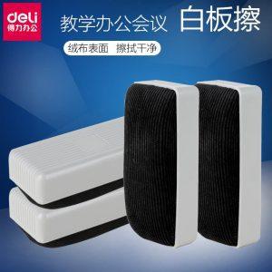 7810 Deli Magnetic White Board Eraser White Board Duster