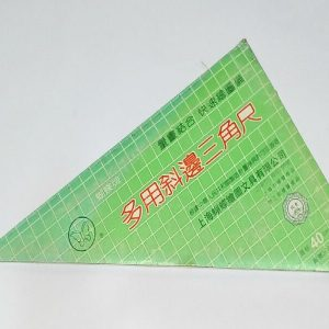 308-1 Butterfly Set Square 40 cm